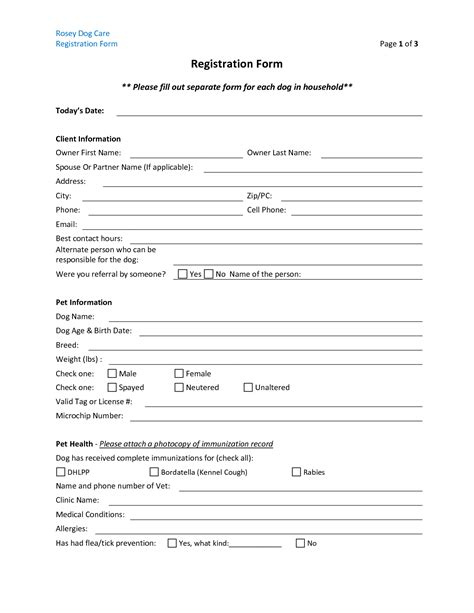 child care enrollment form template daycare form