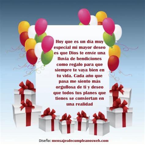feliz cumplea 241 os francisco que cada d 237 a de tu vida se 30 frases y mensajes de cumplea 241 os para una hija