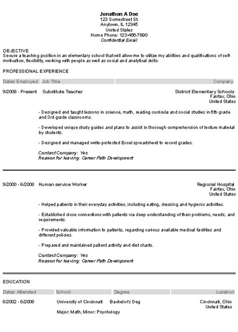 Cv In Education Education Resume Exle