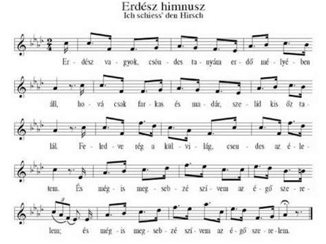 magyar himnusz erd 233 sz himnusz youtube