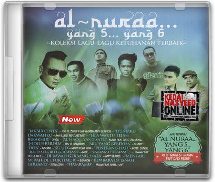 Cd Doa Terbaik Memohon Unan al nuraa yang 5 yang 6 187 koleksi lagu lagu ketuhanan terbaik cd kedai nasyid