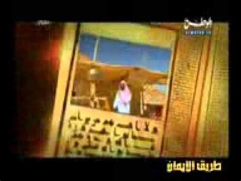 film qisadii nabi muuse 3 ka daawo bayaxaw qisasul anbiyaa qisadii nabi idri