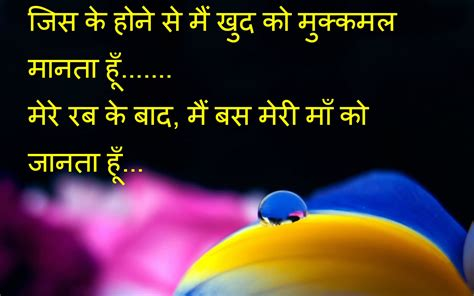whatsapp wallpaper and status download shayari sms messege status quotes jokes and many