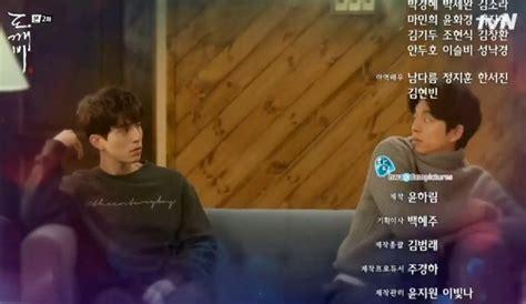 film goblin episode 3 goblin episode 3 preview couch kimchi