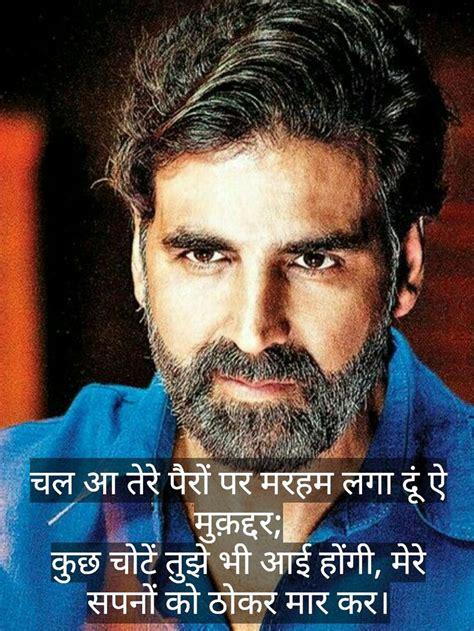 punam kuor shayri imeges 103 best images about hindi ह द shayri on pinterest