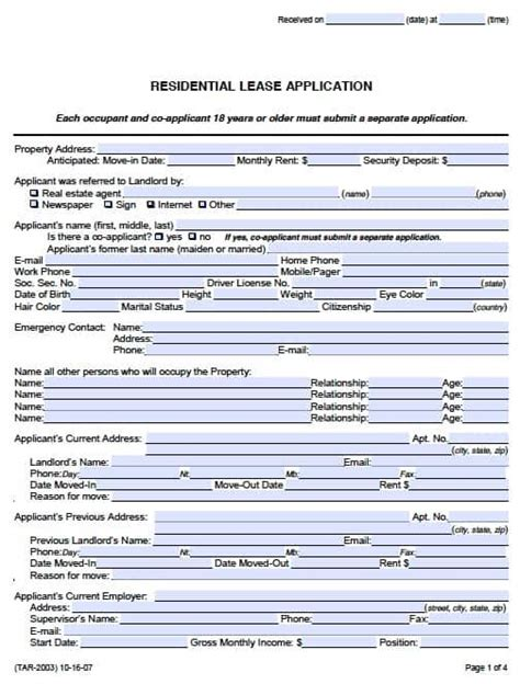 lease application form rental lease application form free