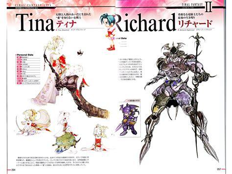 final fantasy ultimania archive final fantasy 25th memorial ultimania vol 1 art book anime books