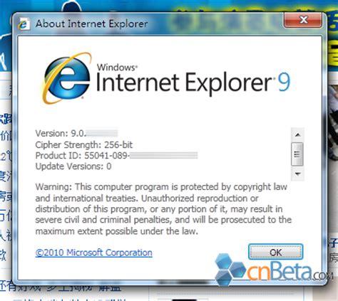 interne explorer 9 beta explorer 9 in september websonic