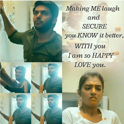 raja rani dialouges archives page 92 of 101 facebook image share tamil movie love quotes quotesgram love love failure