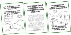 The Story Of The Prophet Ibrahim Colouring Book Children S Storie seerah colouring book iman s home school