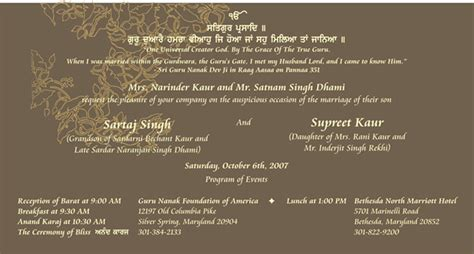 sikh wedding card template sikh sles sikh printed text sikh printed sles