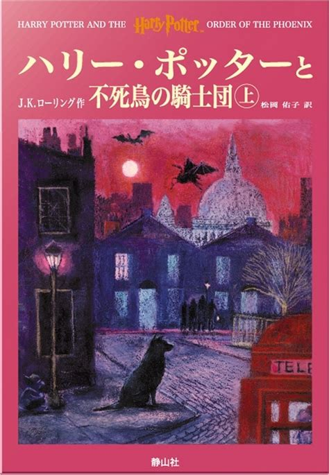 record of a brief japanese novellas books awesome japanese cover from well known novels