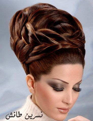 pin by zsófia pink on arabic makeup and hairstyles