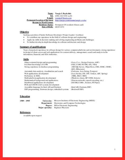 best photos of latest cv format cv format latest sample resume