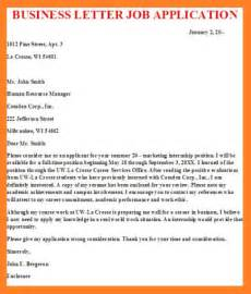 academic application letter exle