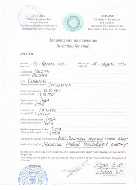 Invitation Letter For Visa Ukraine Ukraine Get Invitation Letter