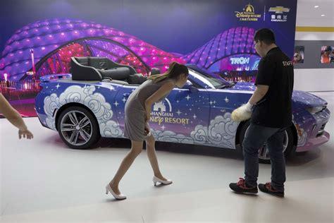 china auto show china auto show
