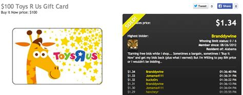 Gift Cards Sold At Toys R Us - toys r us bonanza on dealdash