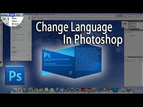 adobe illustrator cs6 language pack how to change the language on photoshop cs5 to english