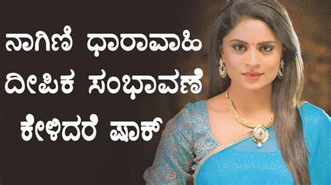 nagini kannada sierial nagini serial actress deepika remuneration shocks you