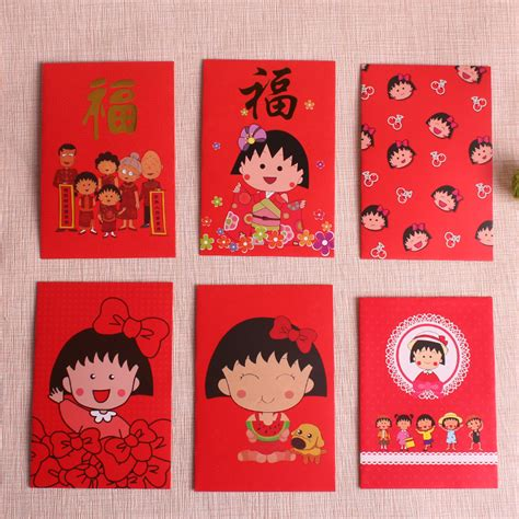 new year envelopes hong kong usd 5 48 the new year is a capped year of the