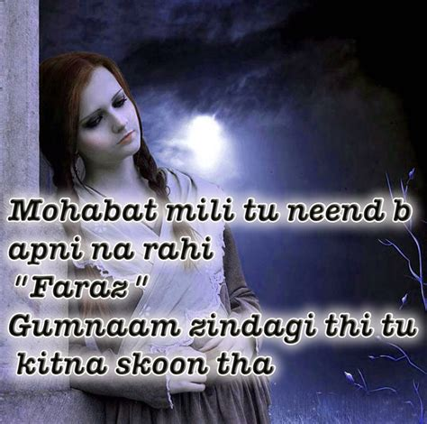 urdu love sad poetry sad poetry in urdu for girls pics in english for boys sms