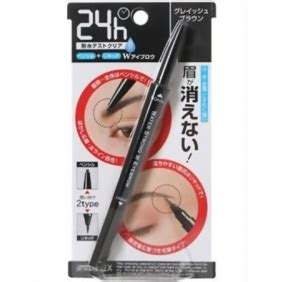 Bcl Eyebrow Pencil Liquid Browlash Ex product review bcl browlash ex w eyebrow pencil liquid grayish brown www mieranadhirah