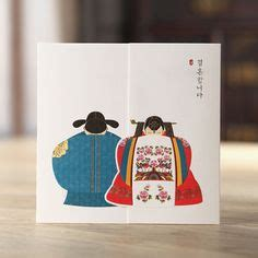 sinopsis korea a wedding invitation korean wedding invitation card weddings