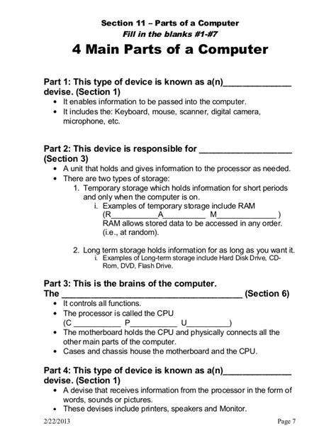 Computer Basics Worksheet by Computer Basics Worksheet
