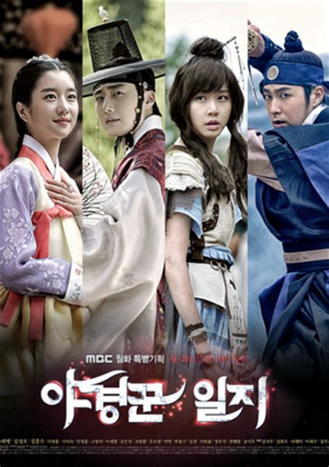 drama : coréen the night watchman 24 épisodes[action