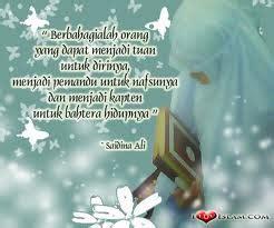 kumpulan gambar islam dan kata kata mutiara islam bbm pp fb kumpulan kata kata mutiara pic
