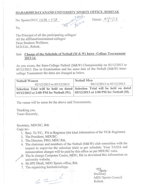 Invitation Letter Format For Cricket Tournament Invitation Letter For Cricket Tournament Maharshi Dayanand Rohtakinternational