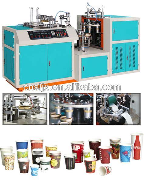 Paper Glass Machine - automatic paper glass machine single pe coated