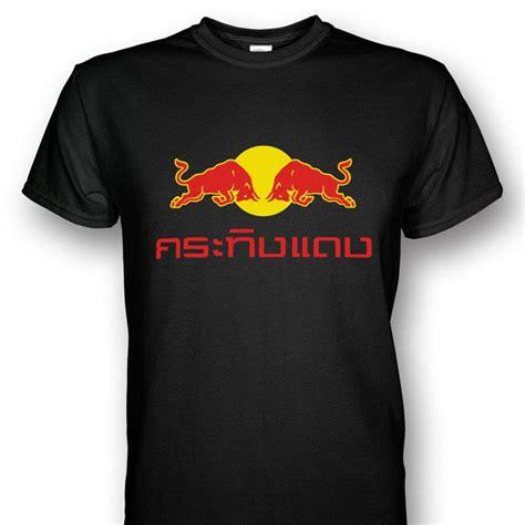 Kaos Redbull Tshirt T Shirt Tees bull thai logo t shirt yello end 4 1 2019 12 00 am