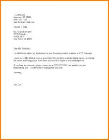 simple cover letter format 10 simple cover letter format monthly bills template