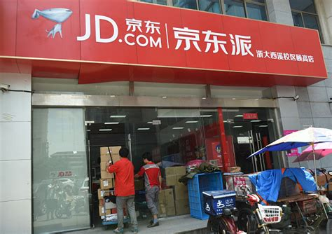 jdcom  shift  offline retail    million ret