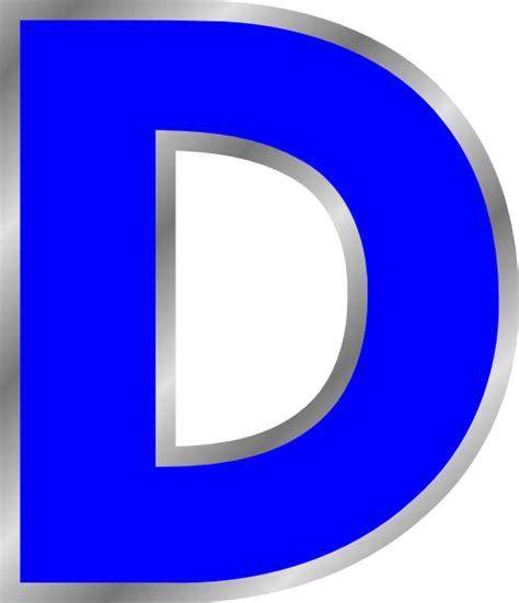Letter D Clip Art at Clker.com - vector clip art online ... D