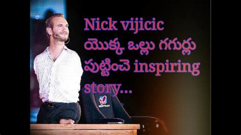 nick vujicic biography youtube nick vujicic inspirational story in telugu nick vujicic