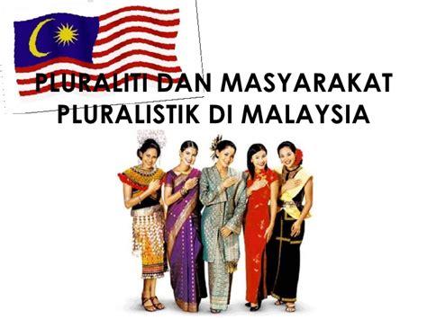 3 Di Malaysia C Users User Documents Pismp Sem3 Hubungan Etnik En Boon Bab 3 P