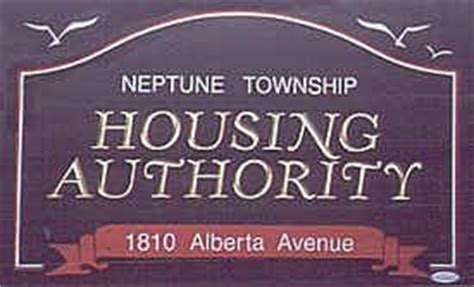 taylor housing commission section 8 application township of neptune housing authority 1810 alberta avenue