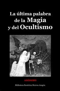 Biblioteca Esotérica Herrou Aragón | Libros raros