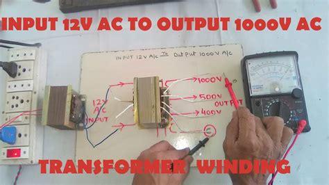 input  ac  output  ac step  transformer