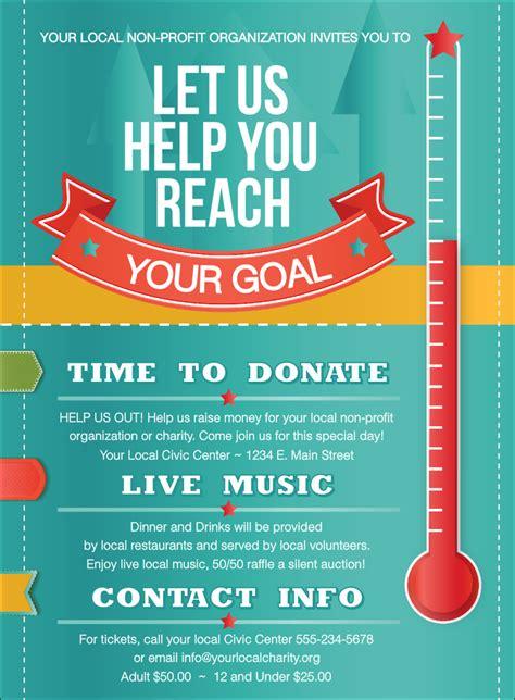 fundraising thermometer invitation