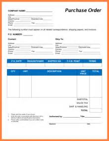 Purchase Order Template Microsoft Excel by 9 Purchase Order Template Microsoft Excel Purchase