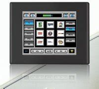 elan home theater remote touch screen control display