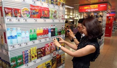 the home technology store world s first virtual grocery store now open in south