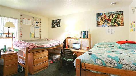 uc davis cus dorms www pixshark images