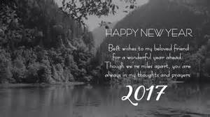 happy new year 2017 whatsapp status messages hd wallpapers