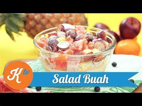 cara membuat salad buah youtube cara membuat salad buah gameonlineflash com