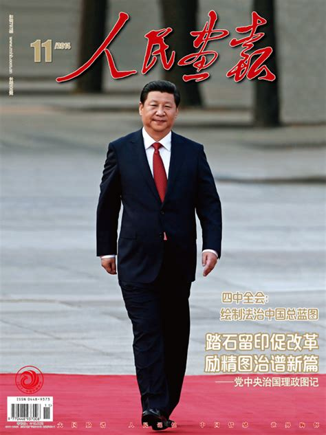 xi jinping the governance of china volume 2 language version books book review of xi jinping the governance of china